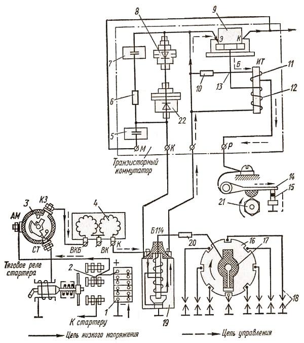 Схема бесконтактного зажигания на газ 53.