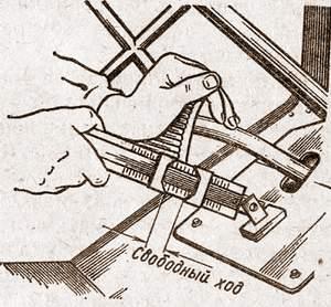 Измерение свободного хода педали сцепления (тормоза)